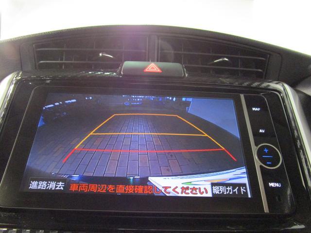 「トヨタ」「カローラフィールダー」「ステーションワゴン」「三重県」の中古車3