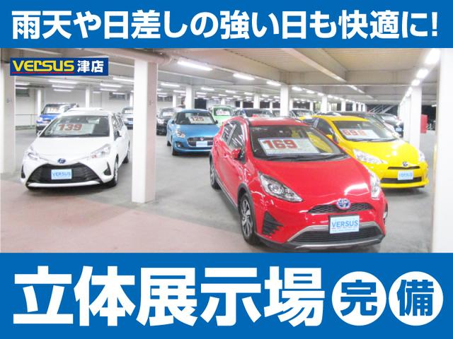 「トヨタ」「カローラフィールダー」「ステーションワゴン」「三重県」の中古車24