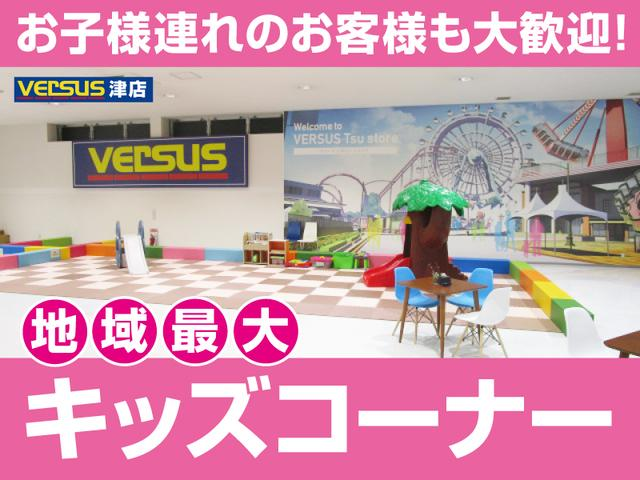 ◆ショールーム内に地域最大のキッズコーナー完備してます♪すべり台や遊具も充実していますのでお子様も退屈しません☆フリードリンク・漫画・雑誌コーナーもございますので待ち時間も快適にお過ごしいただけます◆