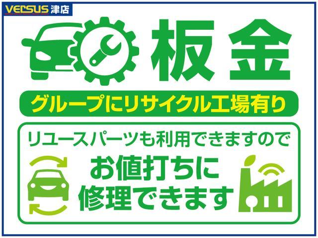 ◆ヴァーサス津店はグループ内にリサイクル工場がございます♪板金修理はもちろんリユースパーツを使った格安での修理も可能です☆お車でお悩みの事は当店に是非お任せ下さい♪自動車保険の診断も行っております◆