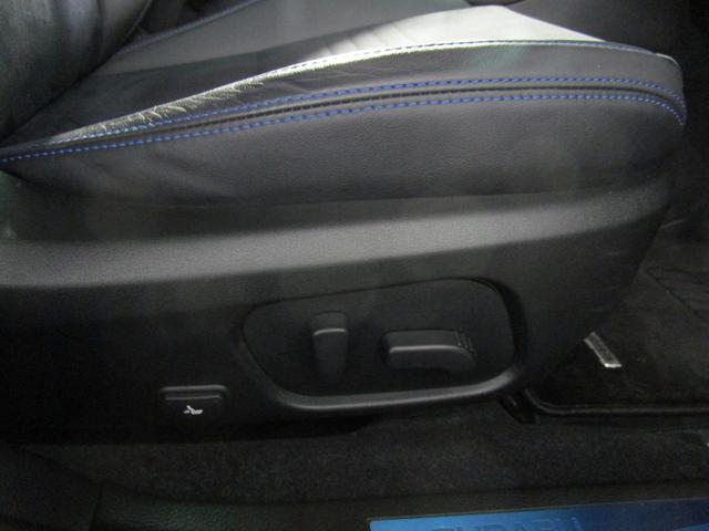2.0GT-Sアイサイト 純正SDナビTV CD・DVD・BT対応 Bカメラ ETC 4WD ターボ ワンオーナー 純正18インチAW LEDライト シートヒーター アイサイト クルーズコントロール(8枚目)