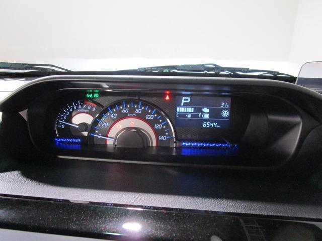 ハイブリッドX LEDライト インテリキー シートヒーター ヘッドアップディスプレイ デュアルセンサーブレーキ 純正14AW チョイ乗り車(9枚目)