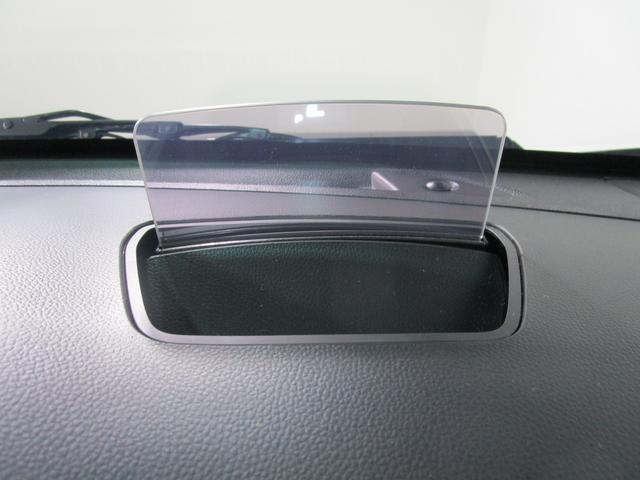 ハイブリッドFX インテリキー オートライト シートヒーター ヘッドアップディスプレイ デュアルセンサーブレーキ 電格ミラー Aストップ(3枚目)