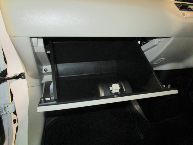 ハイブリッドFX インテリキー オートライト シートヒーター ヘッドアップディスプレイ デュアルセンサーブレーキ 電格ミラー Aストップ(11枚目)