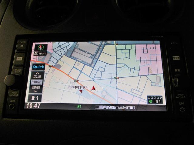 X 純正メモリーナビ CD・AUX・BT対応 アラウンドビューモニター インテリジェントミラー ETC オートライト インテリキー エマージェンシーブレーキ 電格ミラー Aストップ(2枚目)