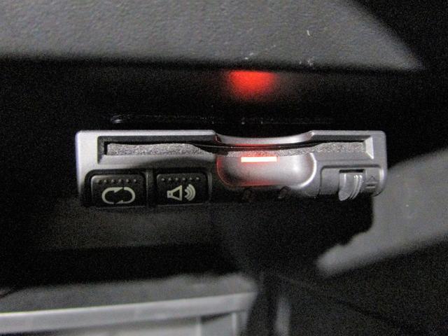 X 純正メモリーナビ CD・AUX・BT対応 アラウンドビューモニター インテリジェントミラー ETC オートライト インテリキー エマージェンシーブレーキ 電格ミラー Aストップ(4枚目)