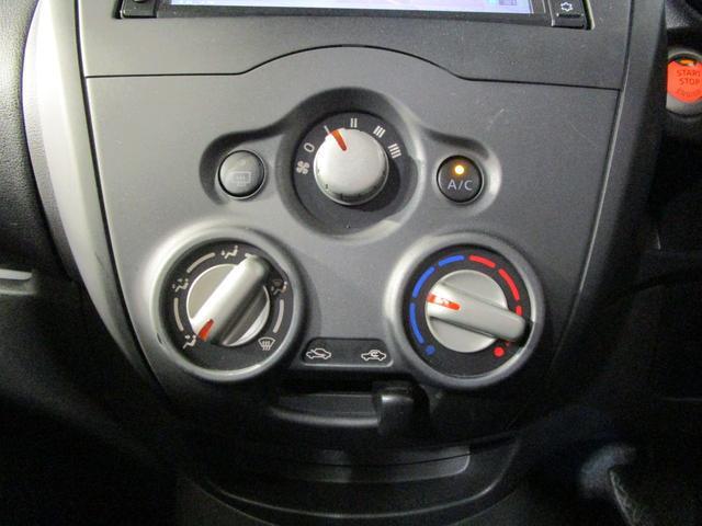 X 純正メモリーナビ CD・AUX・BT対応 アラウンドビューモニター インテリジェントミラー ETC オートライト インテリキー エマージェンシーブレーキ 電格ミラー Aストップ(7枚目)