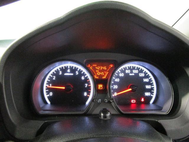 X 純正メモリーナビ CD・AUX・BT対応 アラウンドビューモニター インテリジェントミラー ETC オートライト インテリキー エマージェンシーブレーキ 電格ミラー Aストップ(8枚目)