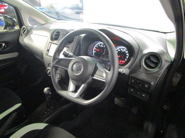 X 純正メモリーナビ CD・AUX・BT対応 アラウンドビューモニター インテリジェントミラー ETC オートライト インテリキー エマージェンシーブレーキ 電格ミラー Aストップ(9枚目)