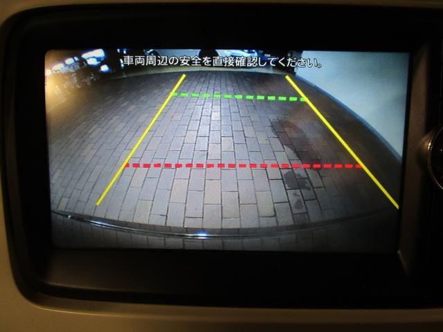 X 純正スマホ連携ナビ ワンセグ BT対応 Bカメラ HID インテリキー 純正14AW ショコラ専用内装 オートエアコン 電格ミラー ベンチシート Aストップ スペアキー有(3枚目)