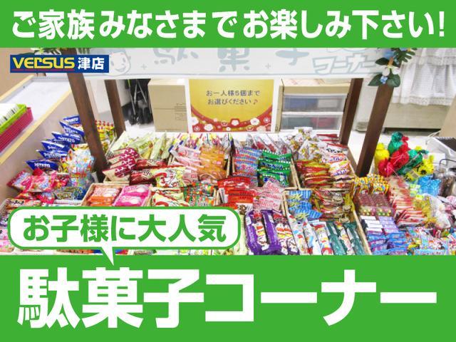 ◆ヴァーサス津店では来場プレゼントとは別に駄菓子のプレゼントもございます♪大人・子供にも大人気です♪ご成約ご来場プレゼントは毎月変更されますので要チェックです☆皆様のご来店心よりお待ちしております◆