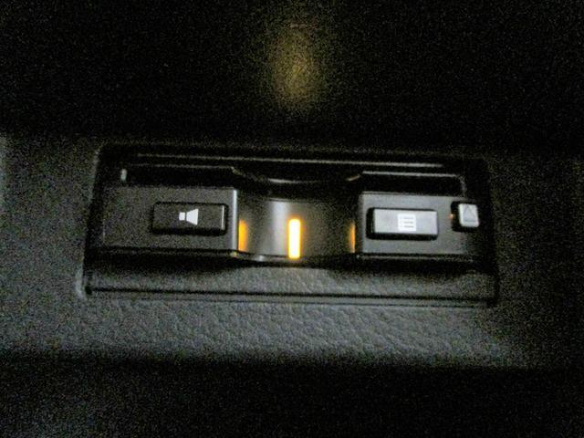 X Bカメラ HID ETC インテリキー 純正14AW 電格ミラー Aストップ レーダーブレーキサポート(5枚目)