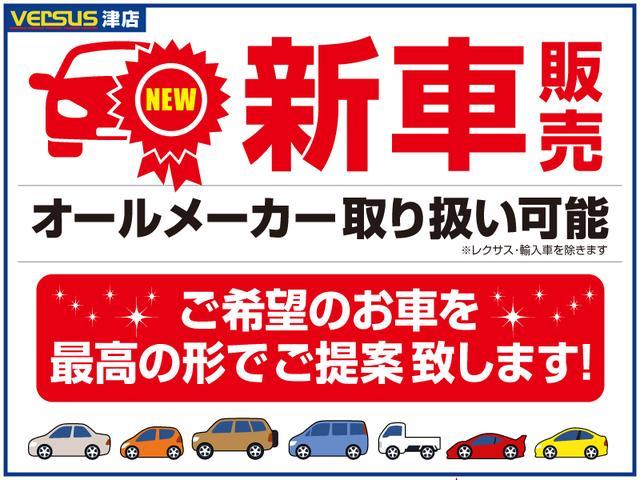 ◆オールメーカーの新車も取り扱い可能です(輸入車・レクサスは除く)♪販売実績も多数ありお値段に絶対の自信があります☆新型車や在庫にない色・グレード何でもご相談下さい♪他社のお見積もりもご持参下さい◆