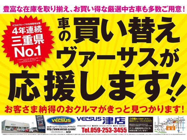 ◆ICDAグループは中古車販売において5年連続NO.1の実績がございます(東京商工リサーチ調べ)♪押し売りはせず常にお客様目線でお車探しやカーライフを真剣にお手伝い致します◆