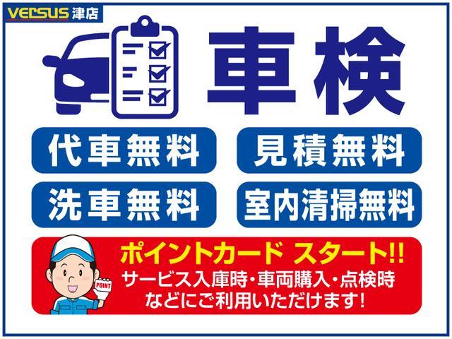 S 社外メモリーナビ ワンセグ CD・DVD対応 HID インテリキー 純正14AW Aストップ(27枚目)