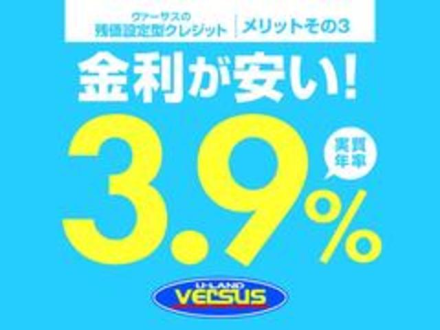 S 社外メモリーナビ ワンセグ CD・DVD対応 HID インテリキー 純正14AW Aストップ(45枚目)
