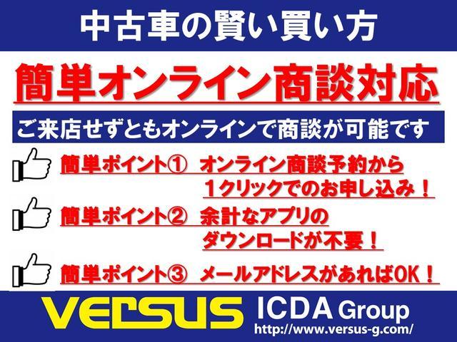 F 純正SDナビTV フルセグ CD・DVD・BT対応 Bカメラ キーレス 片側パワスラ 電格ミラー Aストップ(21枚目)