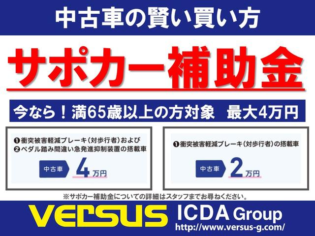 F 純正SDナビTV フルセグ CD・DVD・BT対応 Bカメラ キーレス 片側パワスラ 電格ミラー Aストップ(39枚目)