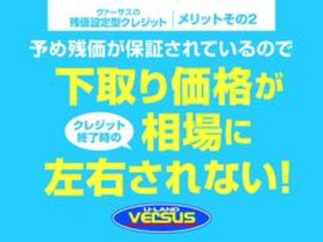 F 純正SDナビTV フルセグ CD・DVD・BT対応 Bカメラ キーレス 片側パワスラ 電格ミラー Aストップ(44枚目)