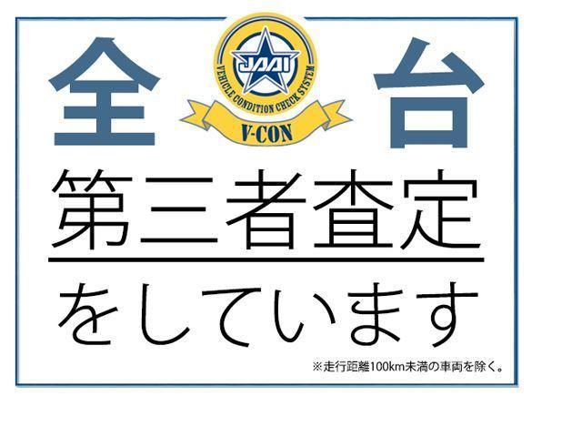 E キーレス シートヒーター 電格ミラー ベンチシート(37枚目)