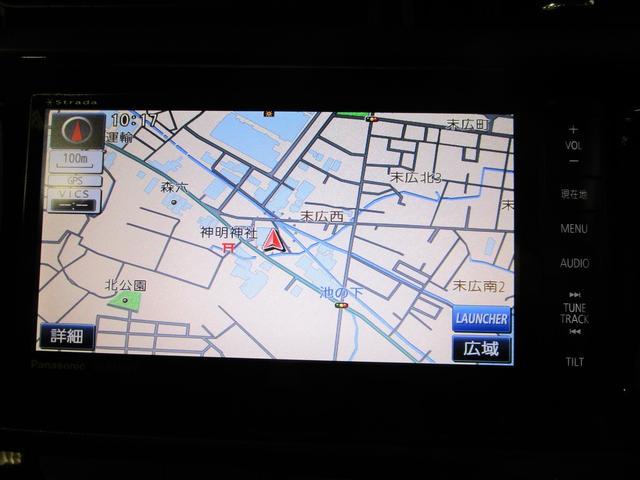 G 社外SDナビTV フルセグ DVD対応 Bカメラ ETC インテリキー HID クルコン 電格ミラー Aストップ トヨタセーフティセンスC プリクラッシュセーフティ(2枚目)