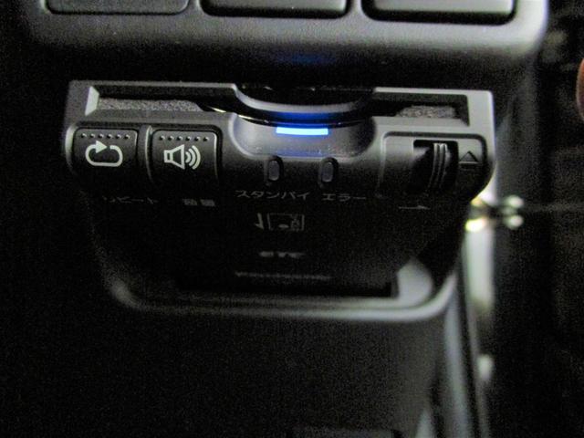 G 社外SDナビTV フルセグ DVD対応 Bカメラ ETC インテリキー HID クルコン 電格ミラー Aストップ トヨタセーフティセンスC プリクラッシュセーフティ(5枚目)