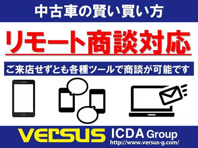 G 社外SDナビTV フルセグ DVD対応 Bカメラ ETC インテリキー HID クルコン 電格ミラー Aストップ トヨタセーフティセンスC プリクラッシュセーフティ(40枚目)