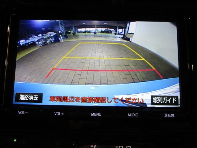 S 純正9型ナビTV CD・DVD・BT対応 Bカメラ ETC ドラレコ インテリキー シートヒーター 純正エアロ Aストップ トヨタセーフティセンスC プリクラッシュセーフティ(3枚目)
