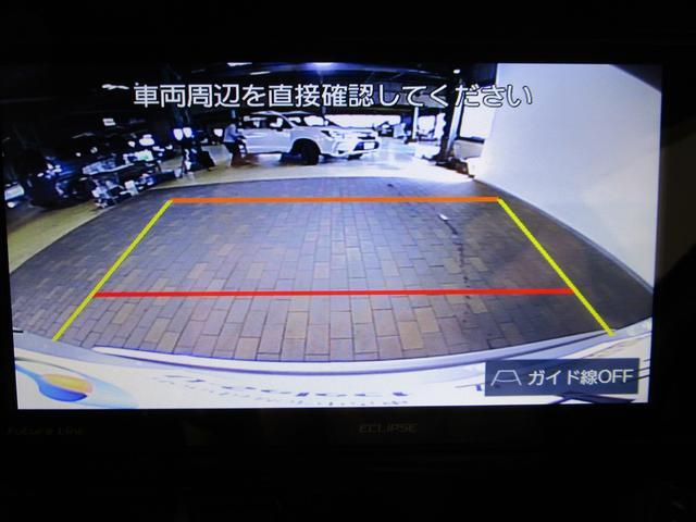 S 社外SDナビTV フルセグ CD・DVD・BT Bカメラ ETC ドラレコ インテリキー レーダークルーズコントロール 純正17AW Aストップ トヨタセーフティセンスP プリクラッシュ ワンオーナー(3枚目)
