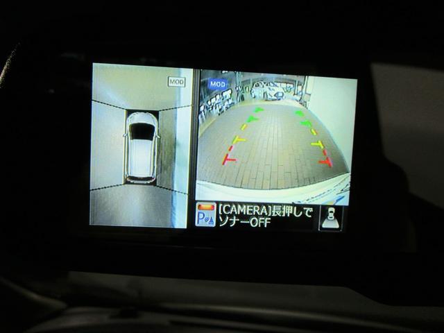 社外メモリーナビ DVD対応 アラウンドビューモニター オートライト エマージェンシーブレーキ インテリキー 電格ミラー Aストップ(3枚目)