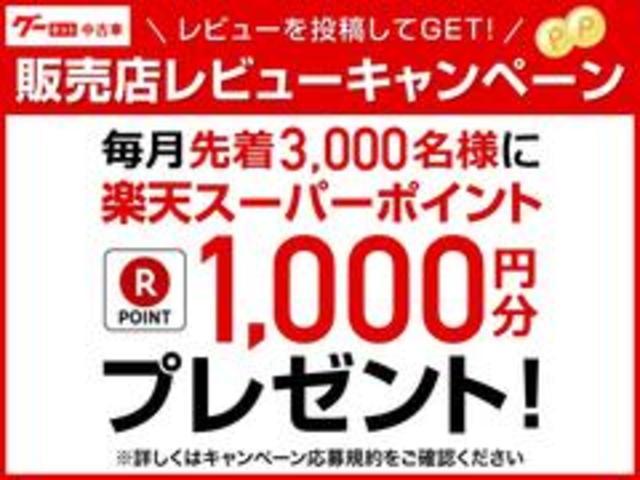 社外メモリーナビ DVD対応 アラウンドビューモニター オートライト エマージェンシーブレーキ インテリキー 電格ミラー Aストップ(54枚目)