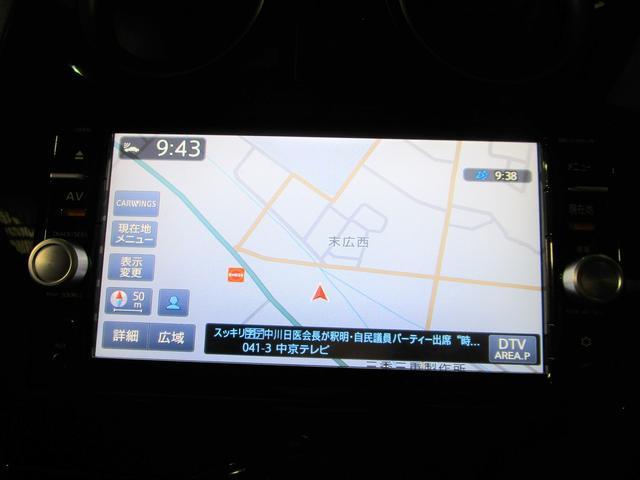 X DIG-S 純正SDナビTV フルセグ CD・DVD・AUX対応 Bカメラ ETC インテリキー オートライト 純正エアロ 純正14AW エマージェンシーブレーキ Aストップ 電格ミラー(2枚目)