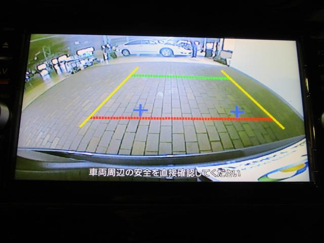 X DIG-S 純正SDナビTV フルセグ CD・DVD・AUX対応 Bカメラ ETC インテリキー オートライト 純正エアロ 純正14AW エマージェンシーブレーキ Aストップ 電格ミラー(3枚目)