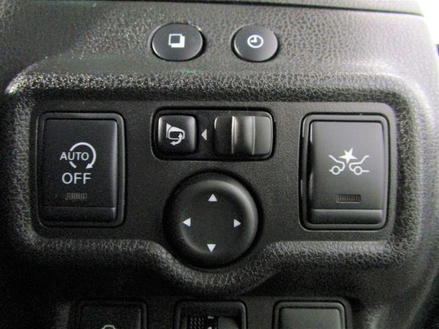 X DIG-S 純正SDナビTV フルセグ CD・DVD・AUX対応 Bカメラ ETC インテリキー オートライト 純正エアロ 純正14AW エマージェンシーブレーキ Aストップ 電格ミラー(8枚目)