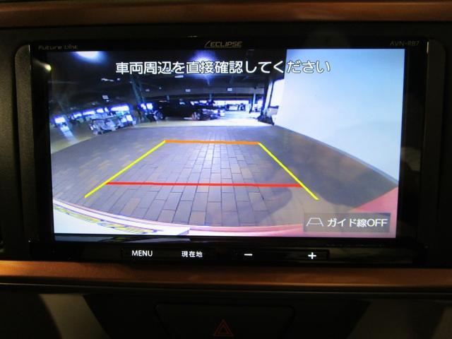 シルク SAIII 社外SDナビ CD・DVD・BT対応 Bカメラ LEDライト インテリキー オートハイビーム 電格ミラー Aストップ 衝突軽減装置(3枚目)