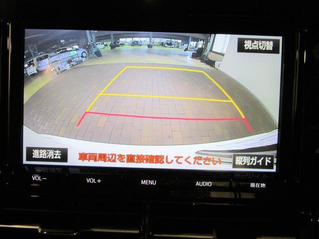 アエラス プレミアム 純正9型ナビTV フルセグ DVD・BT対応 Bカメラ ETC クルコン Wパワスラ インテリキー コンビシート オットマン 純正18AW トヨタセーフティセンス 7人乗り プリクラッシュ(3枚目)