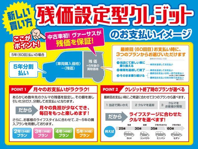 J 純正メモリーナビTV フルセグ BT対応 キーレス エマージェンシーブレーキ チョイ乗り(36枚目)