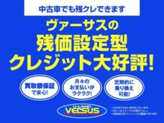 J 純正メモリーナビTV フルセグ BT対応 キーレス エマージェンシーブレーキ チョイ乗り(41枚目)