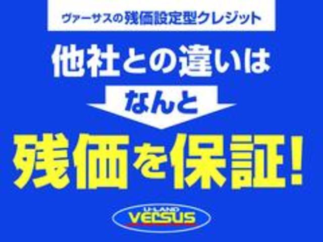 J 純正メモリーナビTV フルセグ BT対応 キーレス エマージェンシーブレーキ チョイ乗り(42枚目)