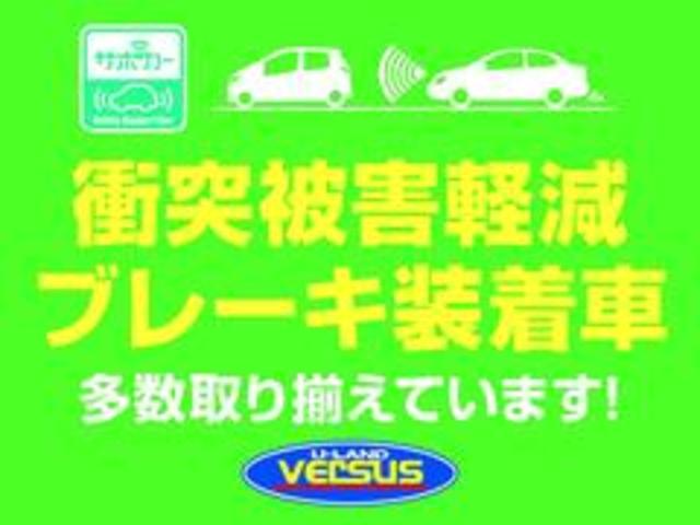 J 純正メモリーナビTV フルセグ BT対応 キーレス エマージェンシーブレーキ チョイ乗り(46枚目)