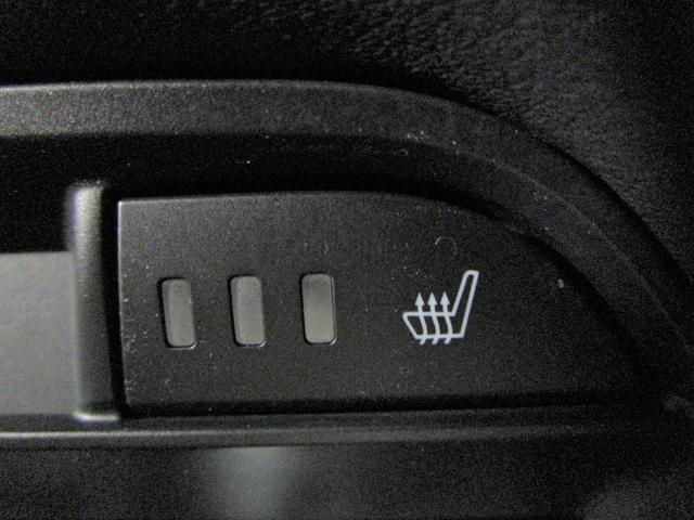 XD Lパッケージ 純正SDナビTV フルセグ CD・DVD・BT対応 全方位モニター ETC ドラレコ BOSEサウンド クルコン 革シート LED インテリキー 純正19AW ルーフレール アダクティブブレーキS(7枚目)