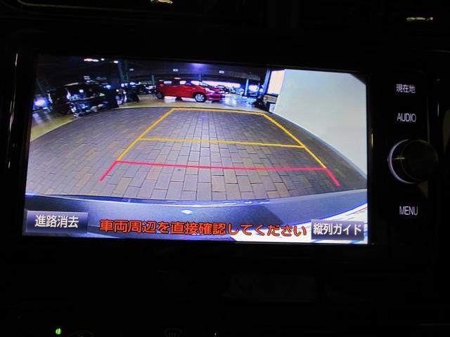クロスオーバー 純正SDナビTV フルセグ DVD・BT対応 Bカメラ ETC インテリキー オートライト 純正16AW プリクラッシュ トヨタセーフティセンスC 電格ミラー Aストップ(3枚目)