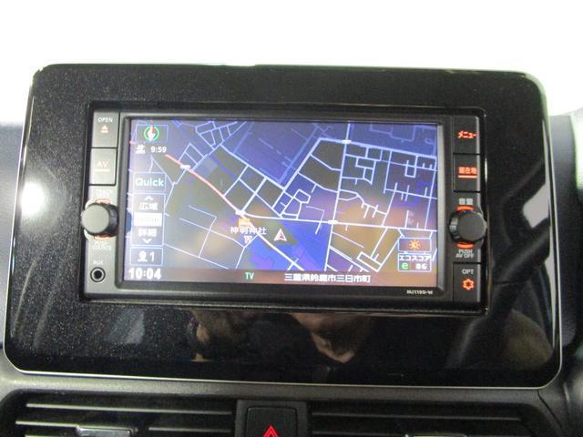 ハイウェイスター X プロパイロットエディション 純正メモリーナビ アラウンドビューモニター ETC インテリキー LEDライト フォグ 純正14AW 車線逸脱装置 ベンチシート 前後ソナー エマージェンシーブレーキ プロパイロット(2枚目)