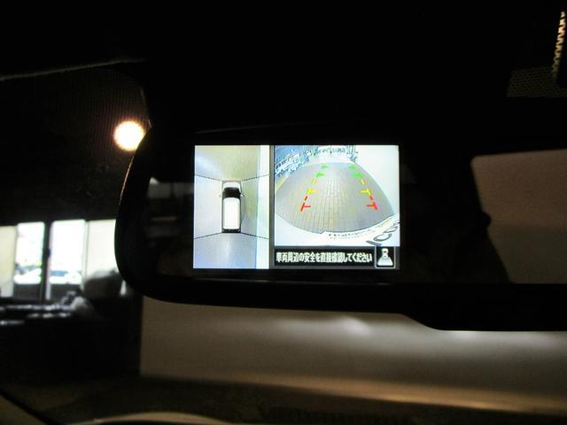 ハイウェイスター X プロパイロットエディション 純正メモリーナビ アラウンドビューモニター ETC インテリキー LEDライト フォグ 純正14AW 車線逸脱装置 ベンチシート 前後ソナー エマージェンシーブレーキ プロパイロット(3枚目)