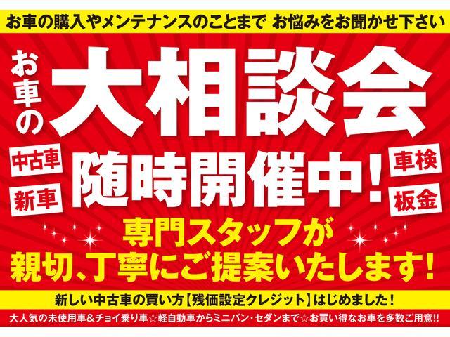J 社外SDナビ Bカメラ キーレス エマージェンシーブレーキ ベンチシート お買い得(31枚目)