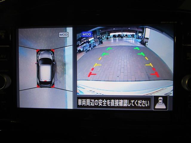 15RX VセレスタイルニスモアラウンドビュモニタP 純正SDナビTV フルセグ DVD・AUX対応 アラウンドビューモニター ETC ドラレコ HID インテリキー ステアリングリモコン 純正17AW 電格ミラー Aストップ エマージェンシーブレーキ(3枚目)