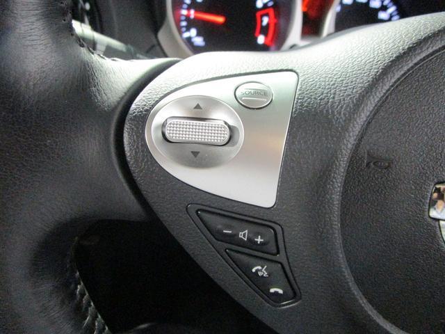 15RX VセレスタイルニスモアラウンドビュモニタP 純正SDナビTV フルセグ DVD・AUX対応 アラウンドビューモニター ETC ドラレコ HID インテリキー ステアリングリモコン 純正17AW 電格ミラー Aストップ エマージェンシーブレーキ(7枚目)
