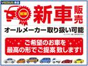 XS 社外CD HID クルコン インテリキー 電格ミラー付(29枚目)