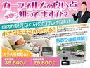 XS 社外CD HID クルコン インテリキー 電格ミラー付(47枚目)