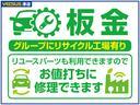 X SAIII ナビ装着UGP オートライト Wパワスラ インテリキー ベンチシート 衝突軽減装置 届出済未使用 ツートンカラー(28枚目)
